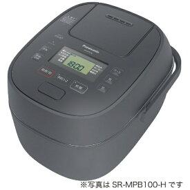 パナソニック Panasonic SR-MPB180-H 炊飯器 グレー [1升 /圧力IH]