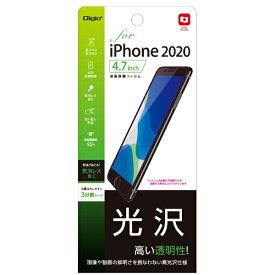 ナカバヤシ Nakabayashi iPhone SE(第2世代)4.7インチ 保護フィルム 光沢