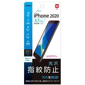 ナカバヤシ Nakabayashi iPhone SE(第2世代)4.7インチ 保護フィルム 指紋防止