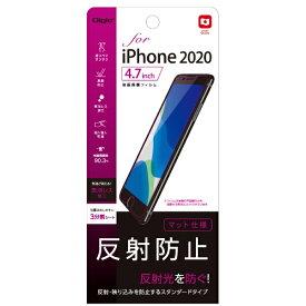 ナカバヤシ Nakabayashi iPhone SE(第2世代)4.7インチ 保護フィルム 反射防止