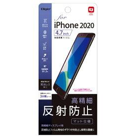 ナカバヤシ Nakabayashi iPhone SE(第2世代)4.7インチ 保護フィルム 高精細反射防止