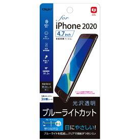 ナカバヤシ Nakabayashi iPhone SE(第2世代)4.7インチ 保護フィルム ブルーライトカット 光沢透明