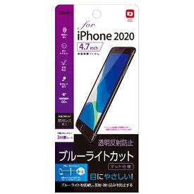 ナカバヤシ Nakabayashi iPhone SE(第2世代)4.7インチ 保護フィルム ブルーライトカット 透明反射防止