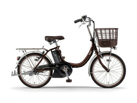 ヤマハ YAMAHA 電動アシスト自転車 PAS SION-U カカオ PA20SU [3段変速 /20インチ]【組立商品につき返品不可】 【代金引換配送不可】