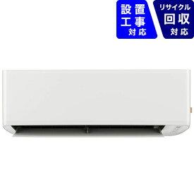 TAGlabel by amadana タグレーベル バイ アマダナ エアコン 6畳 ATHA2211-W エアコン 2020年 アマダナモデル ホワイト [おもに6畳用 /100V][エアコン 6畳]
