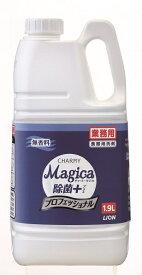 LION ライオン CHARMY Magica(チャーミーマジカ) 除菌プラス プロフェッショナル 無香性 業務用詰替 1.9L