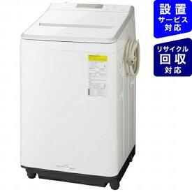 パナソニック Panasonic 縦型洗濯乾燥機 ホワイト NA-FW120V3-W [洗濯12.0kg /乾燥6.0kg /ヒーター乾燥(水冷・除湿タイプ) /上開き][洗濯機 12kg]