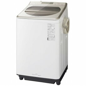 パナソニック Panasonic 全自動洗濯機 シャンパン NA-FA120V3-N [洗濯12.0kg /乾燥機能無 /上開き][洗濯機 12kg]