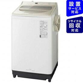 パナソニック Panasonic 全自動洗濯機 シャンパン NA-FA100H8-N [洗濯10.0kg /乾燥機能無 /上開き][洗濯機 10kg]