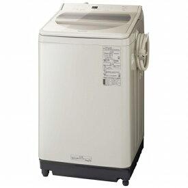 パナソニック Panasonic NA-FA90H8-C 全自動洗濯機 ストーンベージュ [洗濯9.0kg /乾燥機能無 /上開き][洗濯機 9kg]