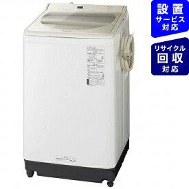パナソニック Panasonic 全自動洗濯機 シャンパン NA-FA80H8-N [洗濯8.0kg /乾燥機能無 /上開き][洗濯機 8kg]