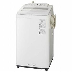 パナソニック Panasonic NA-FA70H8-W 全自動洗濯機 ホワイト [洗濯7.0kg /乾燥機能無 /上開き][洗濯機 7kg]