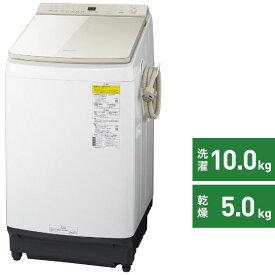 パナソニック Panasonic NA-FW100K8-N 縦型洗濯乾燥機 シャンパン [洗濯10.0kg /乾燥5.0kg /ヒーター乾燥(水冷・除湿タイプ) /上開き]