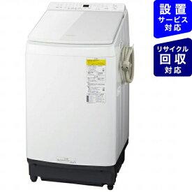 パナソニック Panasonic NA-FW100K8-W 縦型洗濯乾燥機 ホワイト [洗濯10.0kg /乾燥5.0kg /ヒーター乾燥(水冷・除湿タイプ) /上開き]