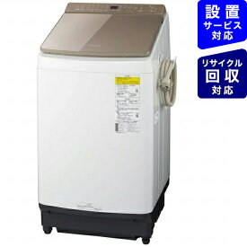 パナソニック Panasonic NA-FW90K8-T 縦型洗濯乾燥機 ブラウン [洗濯9.0kg /乾燥4.5kg /ヒーター乾燥(水冷・除湿タイプ) /上開き]