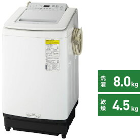 パナソニック Panasonic 縦型洗濯乾燥機 シルバー NA-FD80H8-S [洗濯8.0kg /乾燥4.5kg /ヒーター乾燥(水冷・除湿タイプ) /上開き][洗濯機 8kg]