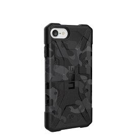 UAG URBAN ARMOR GEAR UAG iPhone SE(第2世代) PATHFINDER SE Case(ミッドナイトカモ ) UAG-RIPH20SS-MC