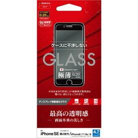 ラスタバナナ RastaBanana iPhone SE(第2世代)4.7インチ/8/7/6s/6共用 パネル AGC製 0.2mm GP2322IP047 ガラス光沢