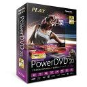 サイバーリンク CyberLink PowerDVD 20 Ultra 通常版 [Windows用]