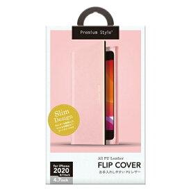 PGA iPhone SE(第2世代) オールPUレザーフリップカバー ピンク PG-20MFP07PK