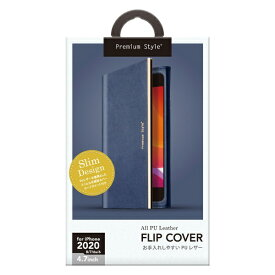 PGA iPhone SE(第2世代) オールPUレザーフリップカバー ネイビー PG-20MFP08NV