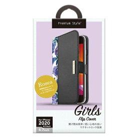 PGA iPhone SE(第2世代) ガールズフリップカバー ローズ ブラック PG-20MFP09BK