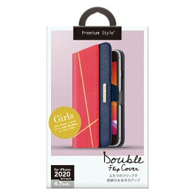 PGA iPhone SE(第2世代) ダブルフリップカバー スクエア型 ピンク PG-20MFP15PK