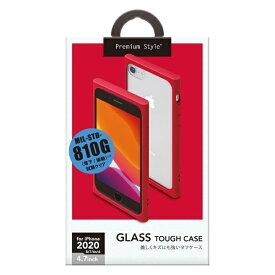PGA iPhone SE(第2世代) ガラスタフケース レッド PG-20MGT02RD