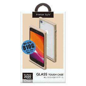 PGA iPhone SE(第2世代) ガラスタフケース ベージュ PG-20MGT03BE