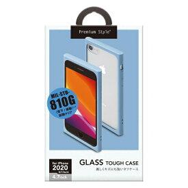 PGA iPhone SE(第2世代) ガラスタフケース ブルー PG-20MGT06BL