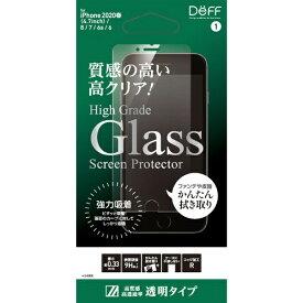 DEFF ディーフ iPhone SE(第2世代) 8 / 7 / 6s /6 ガラスフィルム High Grade Glass Screen Protector for iPhone SE(第2世代) 透明クリア 割れにくい ★実機装着確認済み 強力吸着タイプ DG-IP9G3F DG-IP9G3F