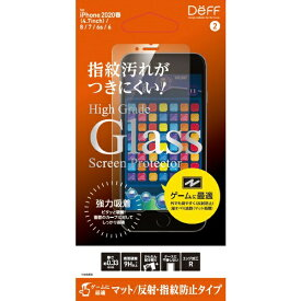 DEFF ディーフ iPhone SE(第2世代) 8 / 7 / 6s /6 ガラスフィルム High Grade Glass Screen Protector for iPhone SE(第2世代) 指ざわり良い ★実機装着確認済み 強力吸着タイプ DG-IP9M3F DG-IP9M3F