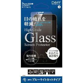 DEFF ディーフ iPhone SE(第2世代) 8 / 7 / 6s /6 ガラスフィルム High Grade Glass Screen Protector for iPhone SE(第2世代) 目に優しい ★実機装着確認済み 強力吸着タイプ DG-IP9B3F DG-IP9B3F