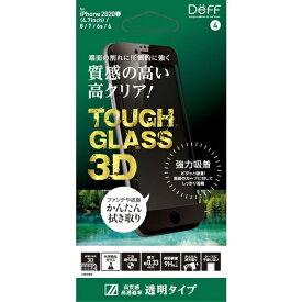 DEFF ディーフ iPhone SE(第2世代) 8 / 7 ガラスフィルム TOUGH GLASS 3D 二次硬化処理 化学強化ガラス アルミノシリケート 透明クリア 割れにくい ★実機装着確認済み 強力吸着タイプ DG-IP9DG3FBK DG-IP9DG3FBK
