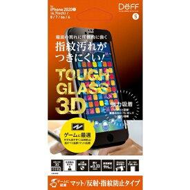 DEFF ディーフ iPhone SE(第2世代) 8 / 7 ガラスフィルム TOUGH GLASS 3D 二次硬化処理 化学強化ガラス アルミノシリケート 指すべりが良い 割れにくい ★実機装着確認済み 強力吸着タイプ DG-IP9DM3FBK DG-IP9DM3FBK