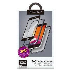 PGA iPhone SE(第2世代) 360度フルカバーケース ブラック PG-20MFC01BK