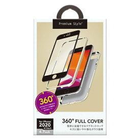 PGA iPhone SE(第2世代) 360度フルカバーケース ゴールド PG-20MFC03GD