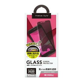 PGA iPhone SE(第2世代) 治具付き 液晶保護ガラス 覗き見防止 PG-20MGL05MB