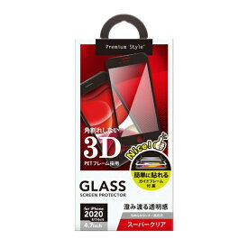 PGA iPhone SE(第2世代) 治具付き 3Dハイブリッド液晶保護ガラス クリア PG-20MGL01HCL