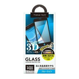 PGA iPhone SE(第2世代) 治具付き 3Dハイブリッド液晶保護ガラス ブルーライト低減 PG-20MGL03HBL