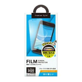 PGA iPhone SE(第2世代) 治具付き 液晶保護フィルム ブルーライト低減/アンチグレア PG-20MBL02