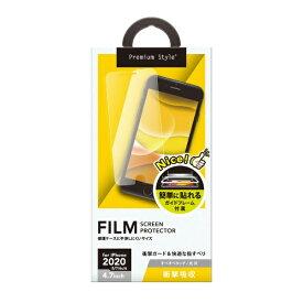 PGA iPhone SE(第2世代) 治具付き 液晶保護フィルム 衝撃吸収/光沢 PG-20MSF01