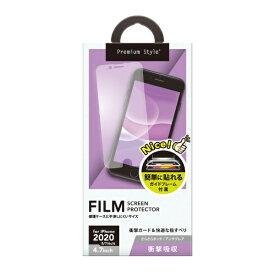 PGA iPhone SE(第2世代) 治具付き 液晶保護フィルム 衝撃吸収/アンチグレア PG-20MSF02