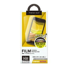 PGA iPhone SE(第2世代) 治具付き 液晶保護フィルム 衝撃吸収EX/光沢 PG-20MSF03