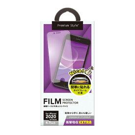 PGA iPhone SE(第2世代) 治具付き 液晶保護フィルム 衝撃吸収EX/アンチグレア PG-20MSF04