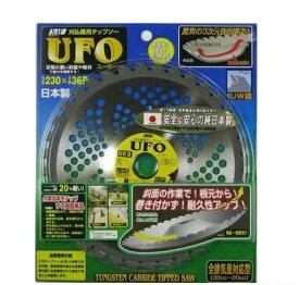 SAF SAF UFO 230X36P SAF