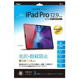 ナカバヤシ Nakabayashi 12.9インチ iPad Pro(第4/3世代)用 液晶保護フィルム 光沢・指紋防止 TBF-IPP202FLS