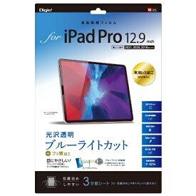 ナカバヤシ Nakabayashi 12.9インチ iPad Pro(第4/3世代)用 液晶保護フィルム 光沢透明・ブルーライトカット TBF-IPP202FLKBC