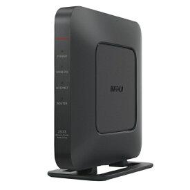 BUFFALO バッファロー WSR-2533DHPL2-BK 無線LAN親機 wifiルーター 1733+800Mbps IPv6対応 ブラック [ac/n/a/g/b][無線LANルーター]