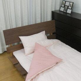 大宗 【掛ふとんカバー】TC無地 シングルサイズ(150×210cm/ピンク)
